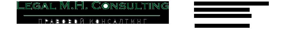 Legal M.H. Consulting Logo