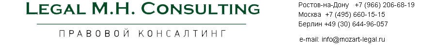 Legal M.H. Consulting Logo